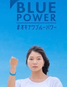 okinawa08217.jpg
