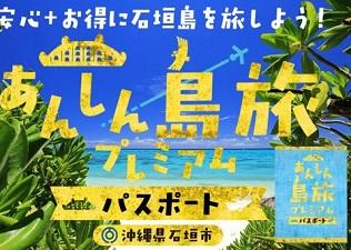 okinawa08218.jpg