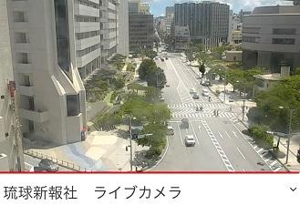 okinawa08219.jpg