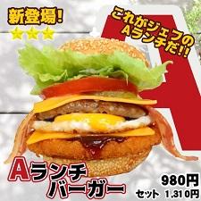 okinawa09045.jpg