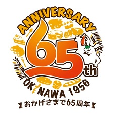 okinawa091813.jpg
