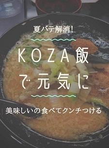 okinawa09182.jpg