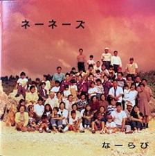 okinawa10161.jpg
