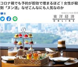 okinawa101621.jpg